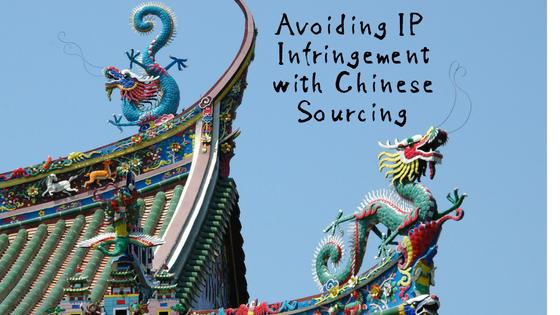 IP infringement