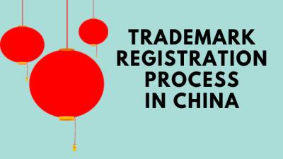trademark registration process China