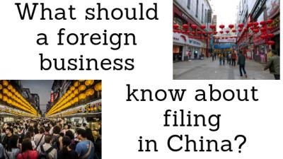 Filing trademark China