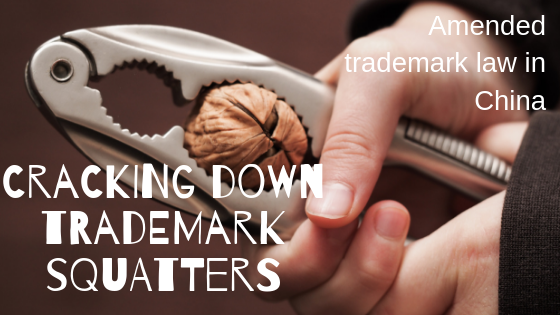 cracking down on trademark squatters